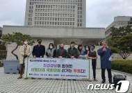 """경실련 """"위성정당 참여한 비례대표 선거 무효"""" 소송"""