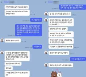 [한국의 <!HS>실리콘밸리<!HE>, 판교] 채팅으로 만나는 변호사·수의사, 비대면 상담 시장 뜬다
