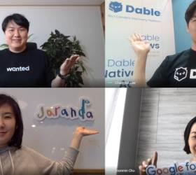 [한국의 <!HS>실리콘밸리<!HE>, 판교] 구글이 판 깔아준 재택 경험 공유···스타트업은 '원격근무' 중