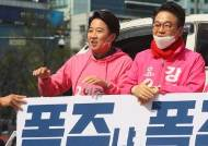 """이준석 """"사전투표 부정 의혹 제기하는 건 과거 김어준과 똑같아"""""""