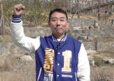"""[다시 보는 약속] 민변 출신 김용민 """"디지털 성범죄 개정안 만들 것"""""""