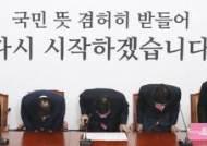 영남-중진이냐, 비영남-개혁이냐…통합당 원내대표 경쟁 가열