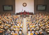 """기업들, 새 국회에 """"경제 살려달라""""…희망 법안 1위는 탄력근로제 완화"""