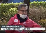 """[다시 보는 약속] 박진 """"강남에선 초선, 교통인프라 개선하겠다"""""""