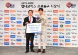 올 시즌 프로농구 왕별은 허훈...생애 첫 정규리그 MVP