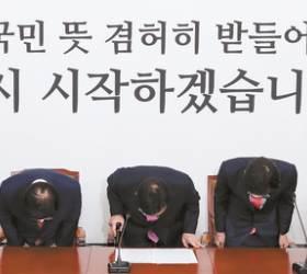 """""""최소 78석, 최대 93석""""…통합당도 총선 참패 미리 알았다"""