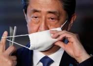 """아베 """"전 국민 10만엔 주는 코로나 지원금, 나는 안 받겠다"""""""