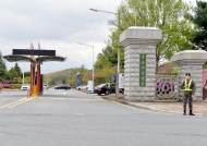 코로나19 의심 국군대전병원 의료진들 추가 검사서 '음성'