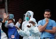 美 신규 감염 4월 1일 이후 최저…남부 3개주 경제활동 재개