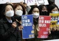 """""""베트남전 한국군이 학살""""…당시 8살 생존자, 韓상대 첫 소송"""
