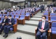 '김종인 비대위냐 아니냐'…통합당, 의원들 전화 돌려 정한다