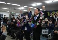 군소정당 맥못춘 총선에···강원 출마자 절반 선거비용 날렸다
