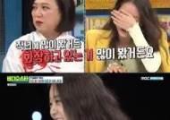 """'비스' 한승연 """"시집 가기 위해 33년만 독립…자취 시작"""""""