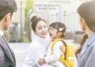 tvN 주말드라마 '하이바이마마' 종영…극 중 '리벤지 선글라스' 등장