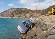 아내 탄 차량 바다에 빠뜨린 보험설계사, 살인 혐의 '무죄'