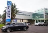 한진, 업계 1위 롯데렌탈에 렌터카 사업 매각…택배ㆍ물류 집중