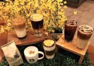 스타벅스, 가볍고 연한 커피 늘린다