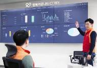 어르신 24시간 밀착 케어…SKT, 요양기관과 'AI 돌봄' 고도화
