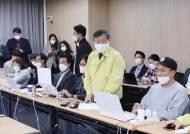 """온라인개학 후 학습사이트 사이버 공격…""""심각한 수준 아냐"""""""