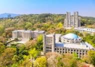 경희사이버대, 비학위과정 클라우드 이러닝 플랫폼 도입...사이버대학 최초