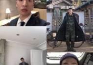 유수빈, 영화·드라마 이어 예능까지 '대세 활약 ing'