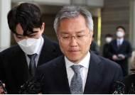 """""""윤석열 불법 기소""""라던 최강욱, 이번엔 뇌물죄 고발당했다"""