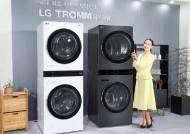 LG전자 '원바디 세탁건조기' 출시…세탁기ㆍ건조기 일체형으로 작고 편리해져