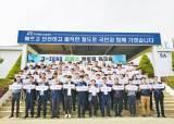 [국민의 기업] 국민체감형 철도시설 개발, 소상공인 지원 … 사회적 가치 <!HS>실현<!HE> 앞장