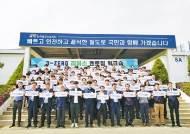 [국민의 기업] 국민체감형 철도시설 개발, 소상공인 지원 … 사회적 가치 실현 앞장