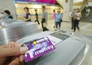 청소년도 '버카충' 필요없다…27일부터 후불 교통카드 발급