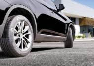 [자동차] 편안한 승차감, 부드러운 주행성능 … SUV용 타이어 '크루젠' 인기 질주