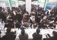 """취업난이 바꾼 풍경 """"30살 신입사원, 어색하지 않아요"""""""