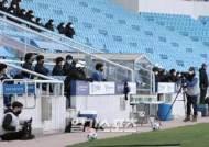 [포토]K리그 첫 연습경기, 후보선수는 모두 마스크 착용