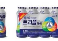푸르밀, 면역 생각한 기능성 발효유 '트리플케어' 출시