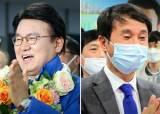 [미리보는 오늘] 황운하·한병도 '의원직 갈림길' 되나?…靑 선거개입 재판 시작