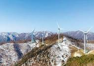 [국민의 기업] 신재생에너지 사업 선도 … 해외진출도 가속