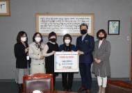 출발은 3명, 1억4000만원 모였다···부산 재난지원금 '착한기부'