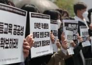 서울대, 내달 6일 대면 수업 일부 재개···대학 문 반 이상 열린다