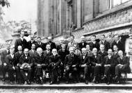양자역학 어벤져스, 메르켈은 있고 트럼프·아베는 없는 것