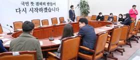 """<!HS>심재철<!HE>·김종인 저녁회동 불발…""""여러 상황 있어 못 만난 것"""""""
