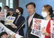 """이준석 """"소수종교에 빠진 힘든 사람들…민경욱, 내가 설득할 것"""""""
