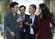 """法, 버닝썬 '경찰총장' 1심 무죄…""""100% 결백하단 건 아니다"""""""
