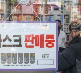 27일부터 일주일간 공적마스크 구매량 1인당 3매로…대리구매도 완화