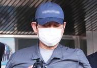 5개월 만에 붙잡힌 라임사태 주범 '회장님' 김봉현 첫마디는…