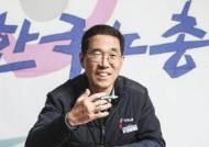 """[김기찬의 인프라]김주영 """"정부 노동정책 과속···비정규직 제로? 큰일났다 생각"""""""
