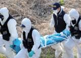 전주 실종女 살해 피의자, 8년 전엔 여친 6시간 감금·성폭행
