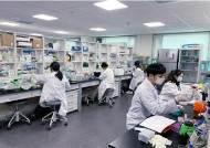 국민대 항체의약연구소 신설, 차세대 바이오 신약 개발한다