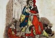 [더오래]콜레라 퍼지는데 가면무도회…1832년 파리의 비극
