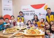 [사회공헌기업] CJ, 청소년 및 젊은 문화 창작자 응원으로 문화보국