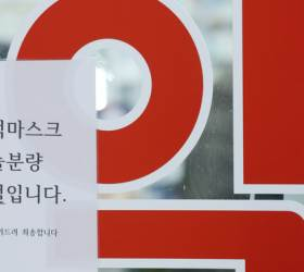 공적마스크 유통업체 지오영, 미신고 60만장 판매 혐의 적발